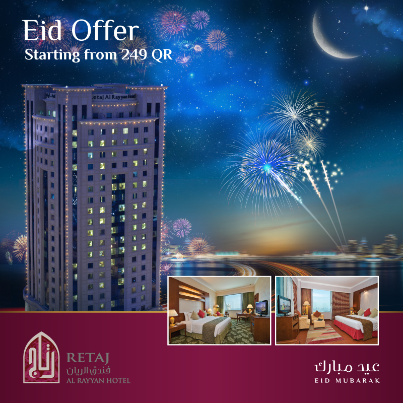 Retaj_Eid_Package_2019_SM_Aa-1